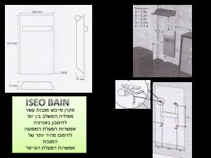 ISEO BAIN