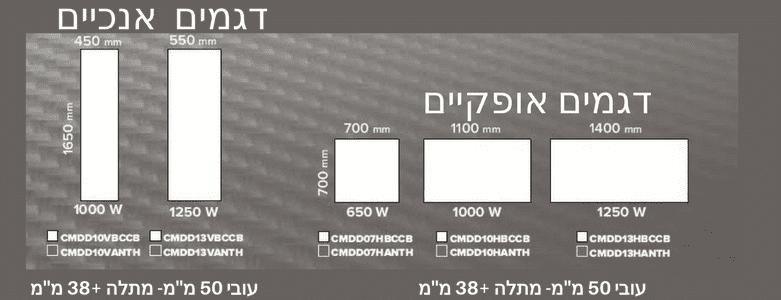 campa design אפור