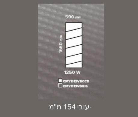 תנור חימום GYRO דגם