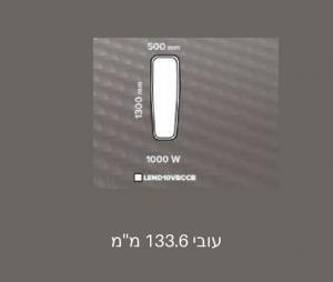 Copy of Copy of Copy of Copy of Copy of 'בז (2)