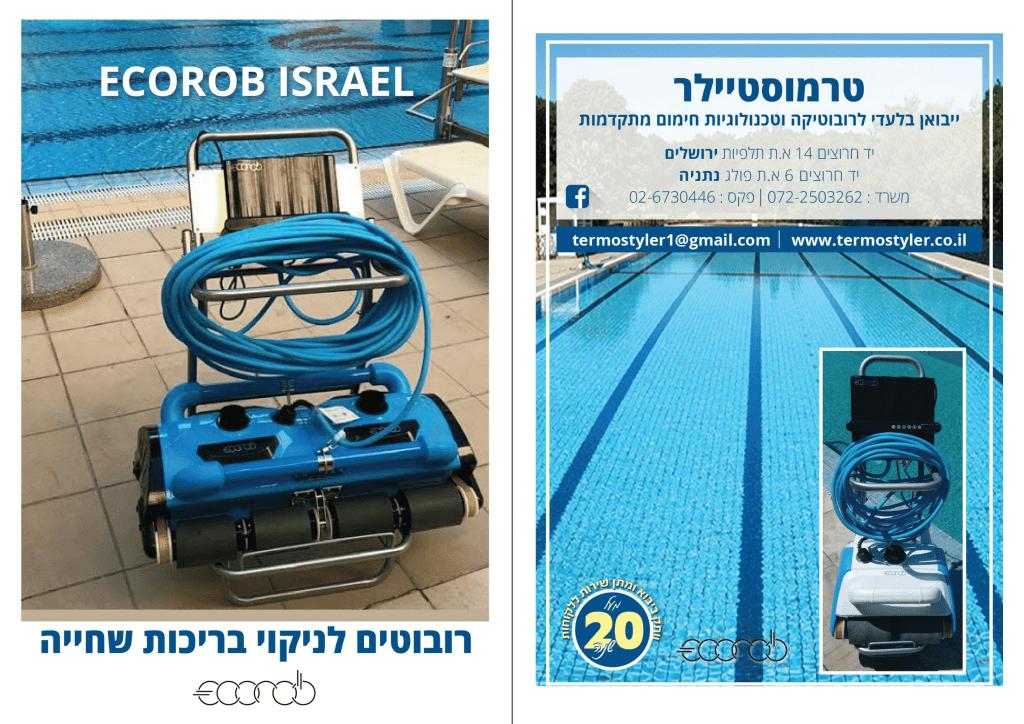 ECOROB brochure ext-1